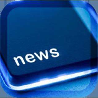 alusys news
